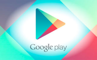 Способы возврата денег в Гугл Плей за купленные приложения