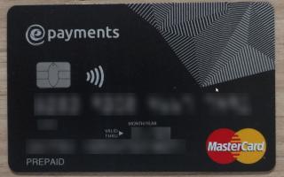 Порядок пополнения счета ePayments