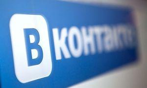Способы обмена голосов Вконтакте на деньги