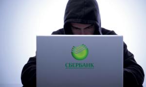 Анонимный перевод денег на карту Сбербанка: пошаговая инструкция