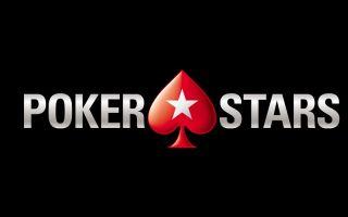 Удобные способы вывода денег с Покерстарс