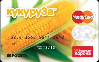 Способы перевода средств между картами Кукуруза, с карты Кукуруза и наоборот