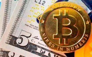 Доступные способы вывода денег с майнинга