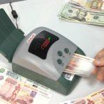 Обмен рубли-доллары