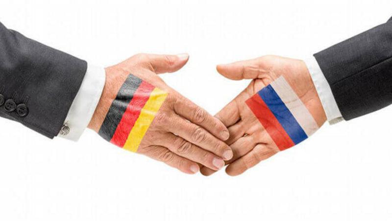 Перевод денег Россия-Германия