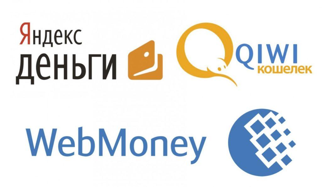 Перевод денег на Украину из России в 2018-2019 годах