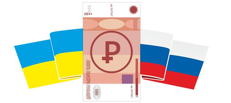 Переводы Россия-Украина