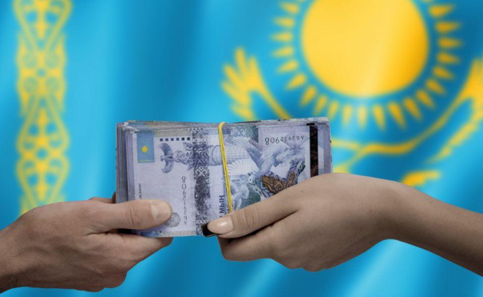 Перевод в Казахстан