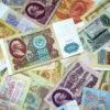 О способах и нюансах обмена советских денег в банке