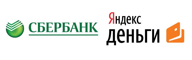 Sberbank-Yandex-dengi