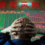 Риски на бирже