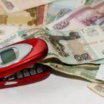 Способы снять деньги с телефона