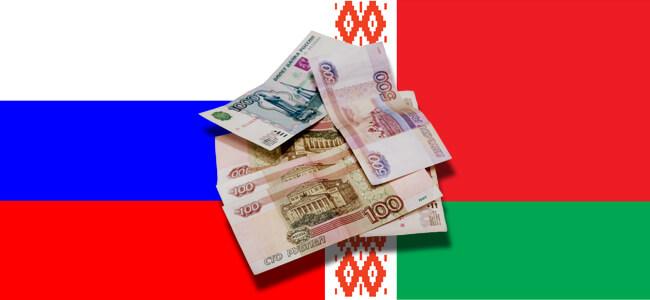 Переводы Россия Беларусь