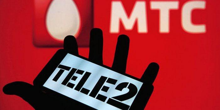 Деньги с Теле2 на МТС