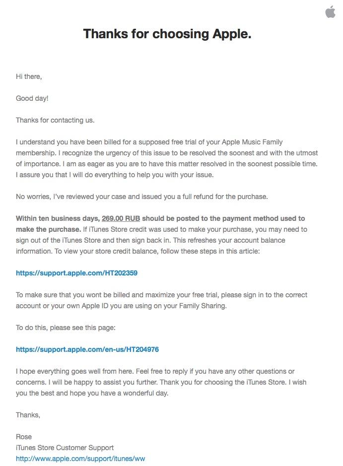 Письмо о возврате средств