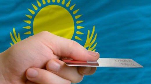 Перевести деньги из Казахстана