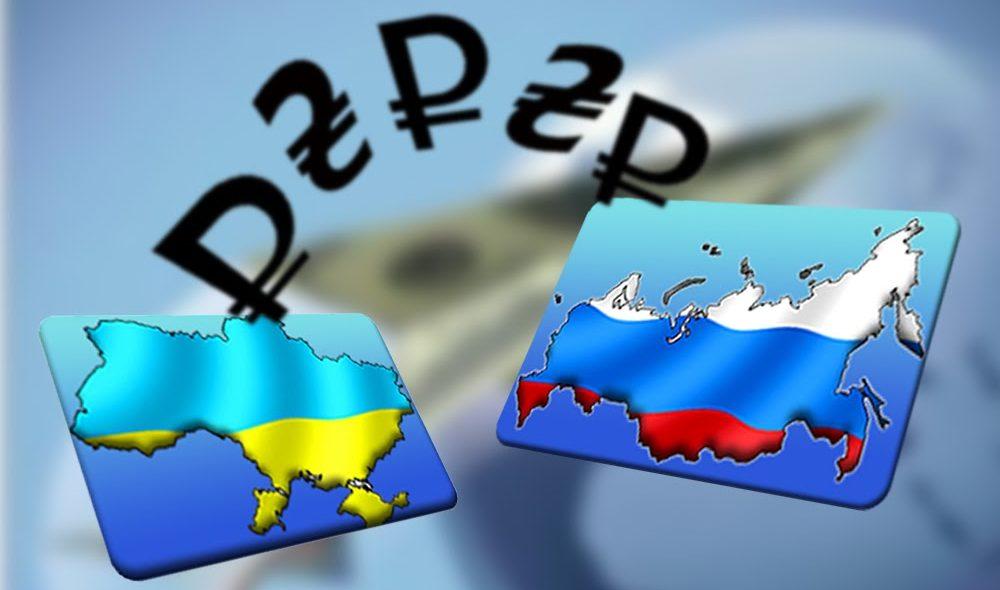 Переводы из Украины в РФ