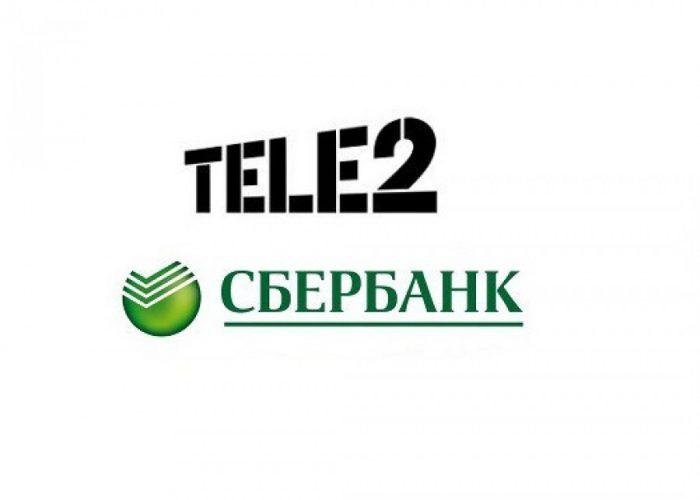 Теле2 и Сбербанк