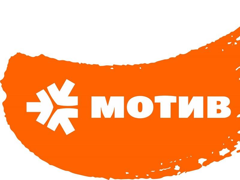 Как вывести деньги с Мотива