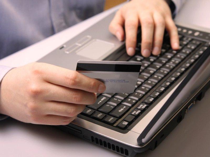 Как оплатить интернет через интернет