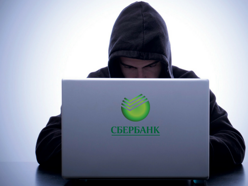 Как перевести деньги на карту Сбербанка анонимно