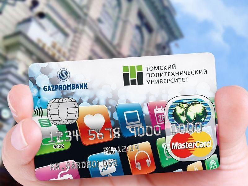 Как перевести деньги с карты Газпромбанка на карту Газпромбанка