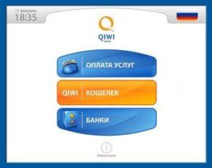 Как положить на Одноклассники деньги через терминал