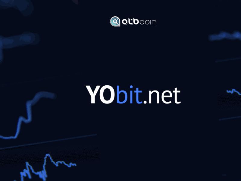 Как пополнить баланс на Yobit