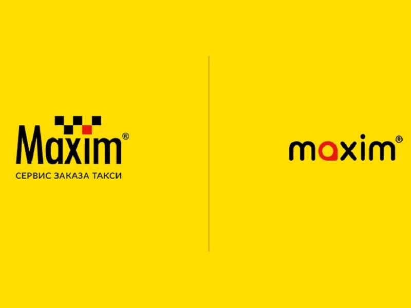 Как пополнить баланс такси Максим