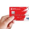 Популярные способы пополнения карты МТС Деньги