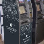 Перевод при помощи банкомата