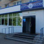 Сколько стоит почтовый перевод денег по России