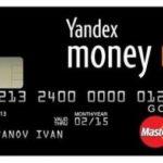 С помощью банковской карты