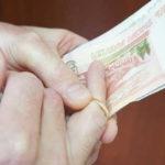 Оплата госпошлины за регистрацию брака