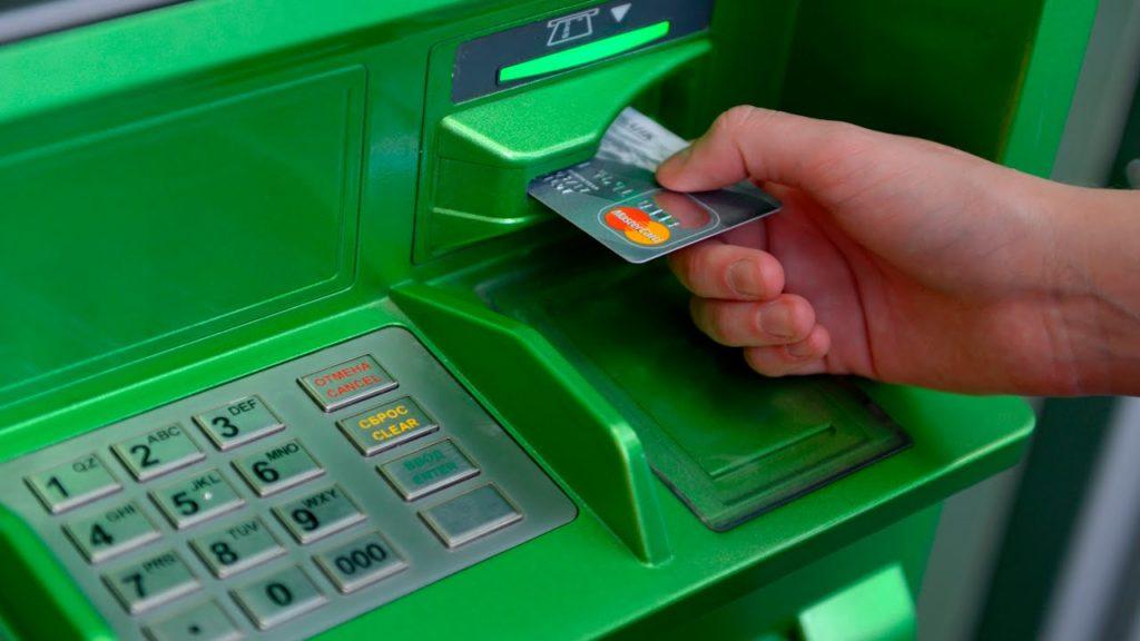 Снять деньги с о счета Сбербанка