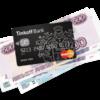 Варианты снятия денег с карты Тинькофф без комиссии