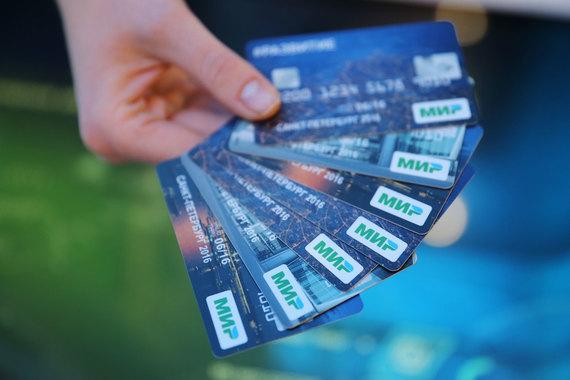 можно ли пополнять кредитную карту сбербанка с другой карты