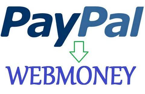 Изображение - Перевод денег с webmoney на paypal hqdefault1-e1520076482500