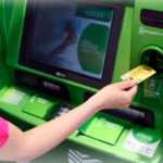 В банкомате