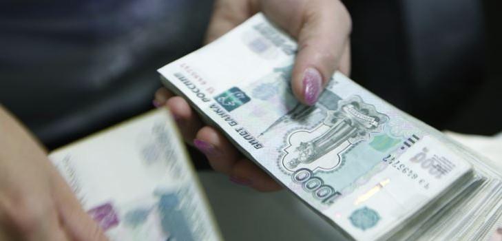 Переевести деньги в Крым