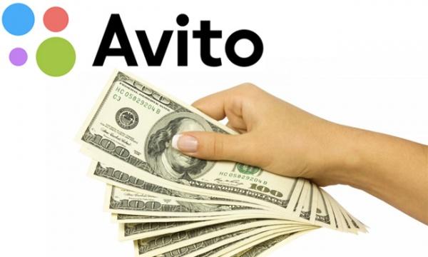 Пополнить кошелек Авито