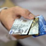 Изображение - Как перевести деньги с карты втб на карту втб korporativnye-karty-vtb2411-150x150