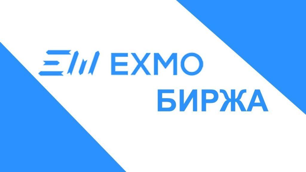 Эксмо