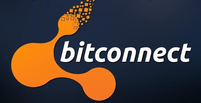 Как вывести деньги Bitconnect