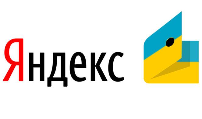 Займ онлайн в украине на яндекс деньги ооо микрозайм займ