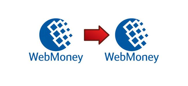 Перевод между счетами Вебмани
