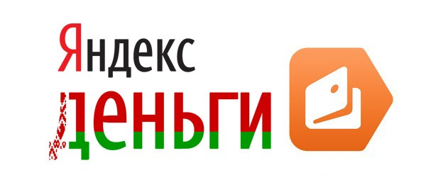 Я.Д в Беларуси