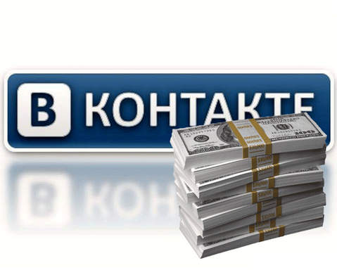 Вывести деньги из ВКонтакте