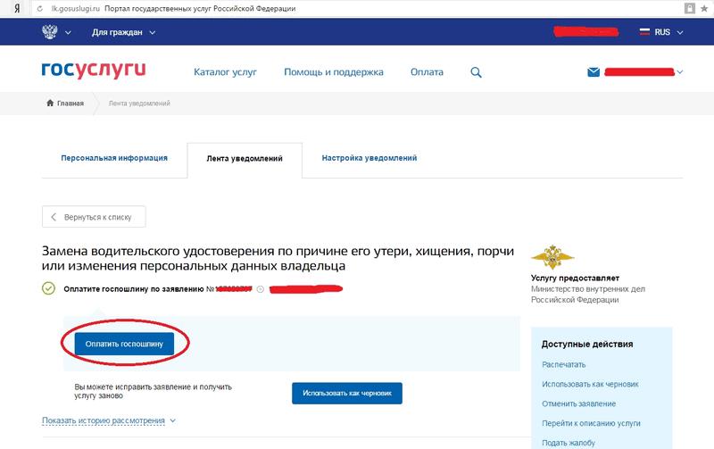 Экзамен Маршрут Гибдд Малаховка - …