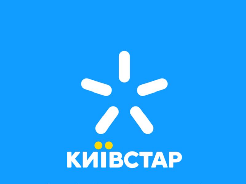 Пополнить счет в кредит украина